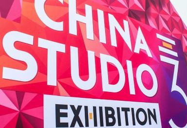 China Studio #3